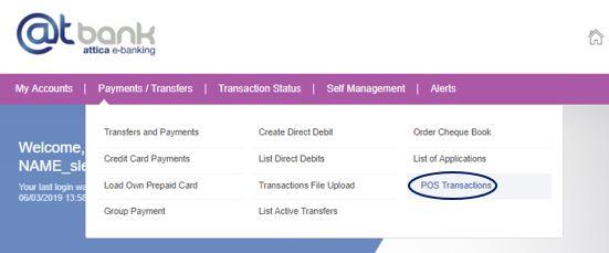 Attica Digital - Attica e-banking for Maker